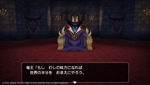 dqb-dragon king