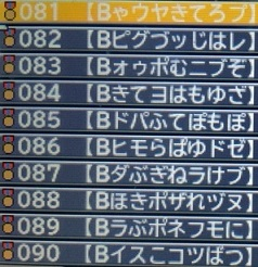 dqmj3-18-4-5