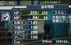 dqmj3-Lvmax-4