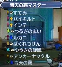 dqmj3-color-4