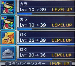 dqmj3-experience-point-5