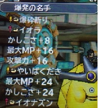 dqmj3-ride-product-43