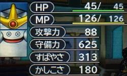 dqmj3-status-1