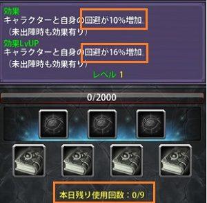 left-11