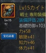 left-5