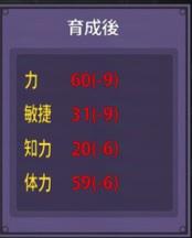 left-6