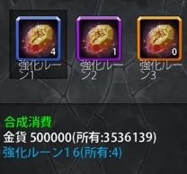 left-skill-01
