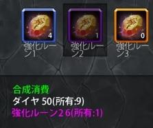 left-skill-02