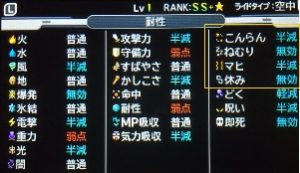 dqmj3-dragon-king-1-2