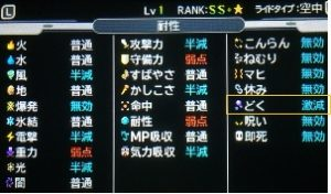 dqmj3-dragon-king-3-2