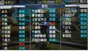 dqmj3-event-battle-2
