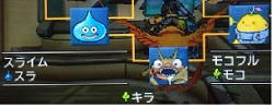dqmj3-evil-killer-crab-3