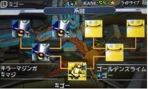 dqmj3-killer-gold-3-2
