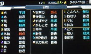dqmj3-killer-tiger-1-2