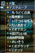dqmj3-more-3