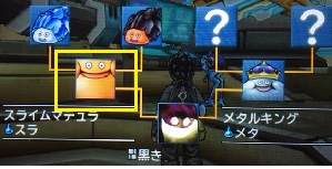 dqmj3-platinum-combination-1
