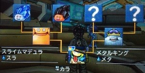 dqmj3-platinum-combination-2