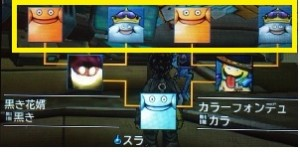 dqmj3-platinum-combination-3