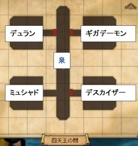 dqh2-map-5