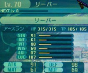 sq5-reaper-lv70