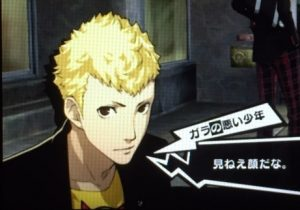 p5-persona5-character-1