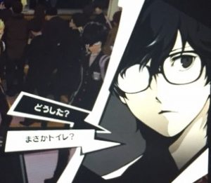 p5-persona5-character-3-2