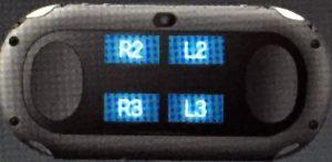 p5-persona5-remote-1