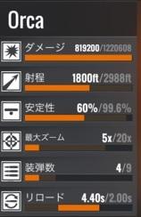 sniper-3d-assassin-sniper-14-2