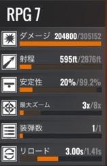 sniper-3d-assassin-special