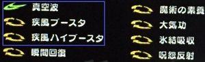 p5-moon-strongest-2-2