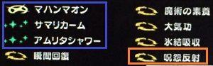 p5-moon-strongest-2