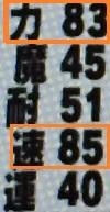 p5-persona5-persona-6-2