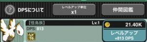 sasuyuu-lv-x%ef%bc%91