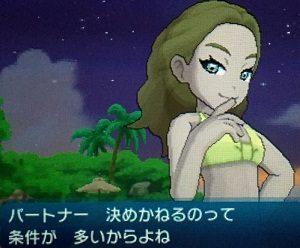 3ds-pokemon-sun-moon-clothes-4-2