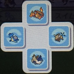 3ds-pokemon-sun-moon-flight-1-2-2