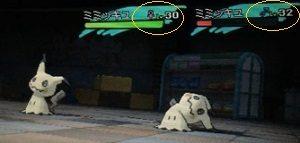 3ds-pokemon-sun-moon-mimikyu-2-1