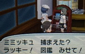 3ds-pokemon-sun-moon-mimikyu-2-2