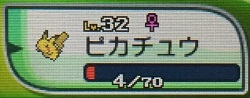 3ds-pokemon-sun-moon-type-3-0-3