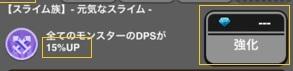 sasuyuu-2-plus-6