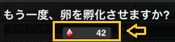 sasuyuu-2-relic-23-11