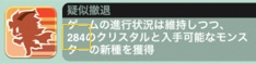 sasuyuu-2-relic-23-28