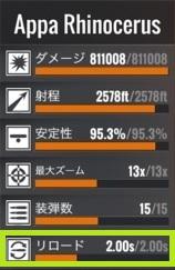 sniper-3d-pistol-2