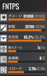 sniper-3d-shotgun-2