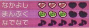 3ds-pokemon-sun-moon-bean-rainbow-109