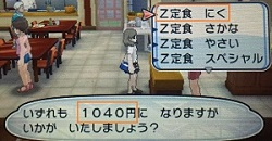 3ds-pokemon-sun-moon-heart-scale-1-1-1