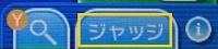 3ds-pokemon-sun-moon-individual-value-judge-4