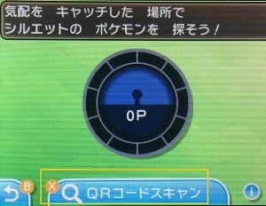 3ds-pokemon-sun-moon-island-scan-1-0