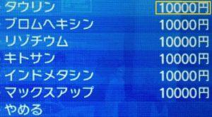 3ds-pokemon-sun-moon-money-1