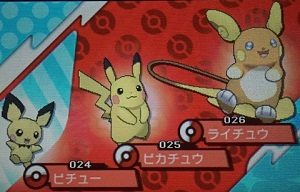 3ds-pokemon-sun-moon-raichu-pikachu-1