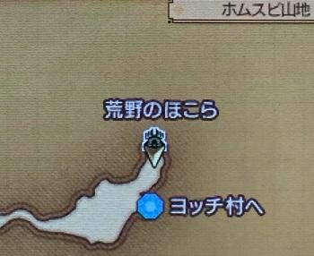 【dq11】ドラクエ11ヨッチ村とは?いつ行ける? | 日々ゲーム